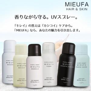 mieufa-thum2019